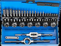 ЗУБР 32 предмета, набор метчиков комплектных и плашек, сталь Р6М5, фото 1