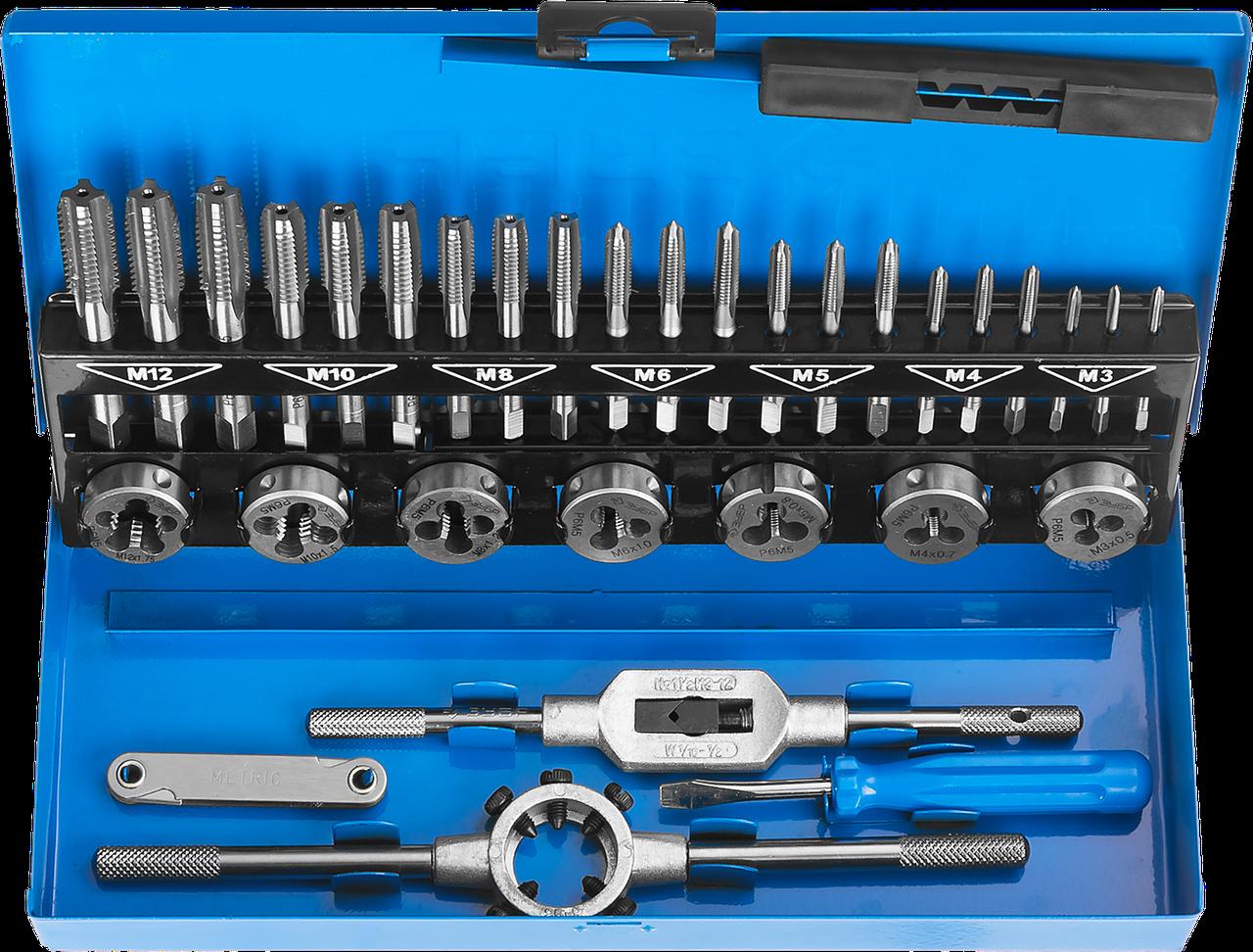 ЗУБР 32 предмета, набор метчиков комплектных и плашек, сталь Р6М5