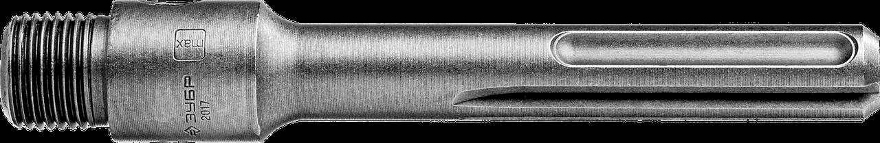 """Державка ЗУБР """"Профессионал"""" для коронок по бетону, хвостовик SDS-Max, L=160 мм, M22, коническая посадка"""