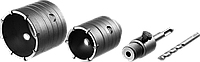 Набор коронок по бетону с оснасткой, d = 50, 68 мм, кейс, ЗУБР Мастер 29211-H2, фото 1