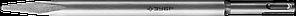 ЗУБР SDS-plus Зубило пикообразное 250 мм