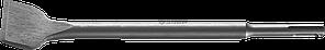 ЗУБР SDS-plus Зубило плоское изогнутое 40 x 250 мм