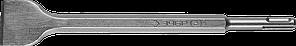 ЗУБР SDS-plus Зубило плоское широкое 40 x 250 мм