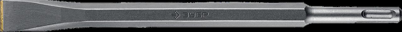 ЗУБР ВК8 SDS-plus Зубило плоское 20 x 250 мм