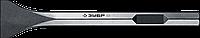 ЗУБР HEX 28,6 (Макита тип) Зубило лопаточное 80 х 400 мм, фото 1