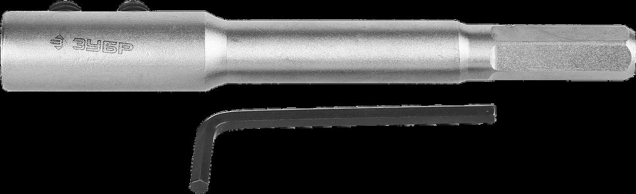 ЗУБР 140 мм, удлинитель для сверл левиса, HEX 12.5 мм