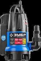 ЗУБР Профессионал НПГ-Т7-550 АкваСенсор, дренажный насос с регулируемым датчиком уровня воды, 550 Вт, фото 1