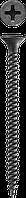 Саморезы СГМ гипсокартон-металл, 32 х 3.5 мм, 1 500 шт, фосфатированные, ЗУБР Профессионал 51, 40, фото 1