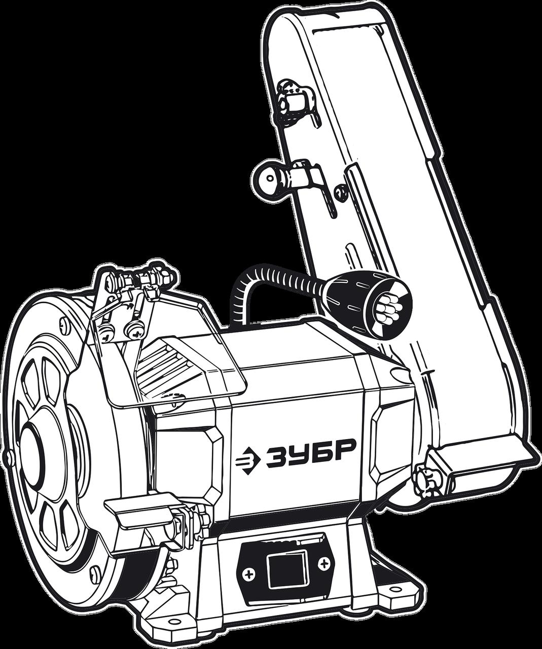 ЗУБР ПТЛ-150 заточной станок с шлифовальной лентой, d150 мм,  300 Вт