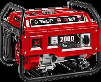 СБ-2800 бензиновый генератор, 2800 Вт, ЗУБР