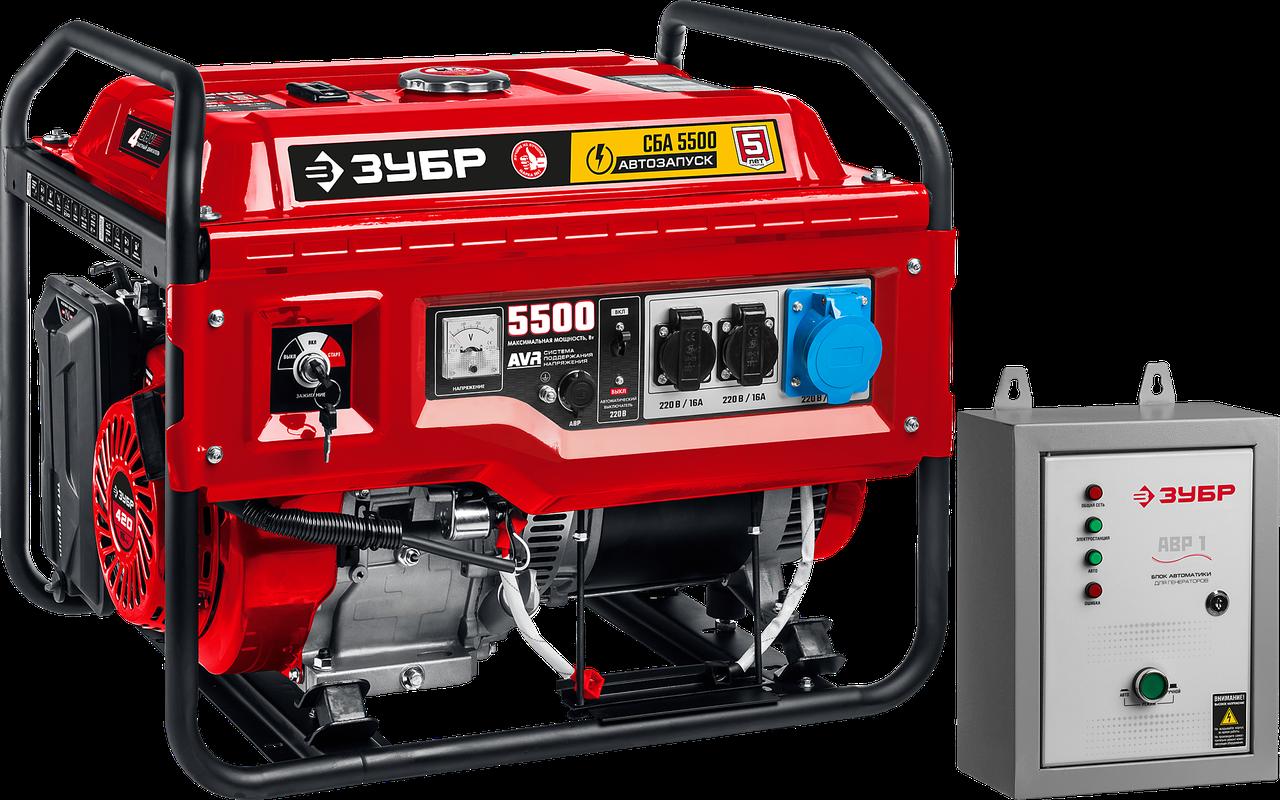 СБА-5500 бензиновый генератор с автозапуском, 5500 Вт, ЗУБР