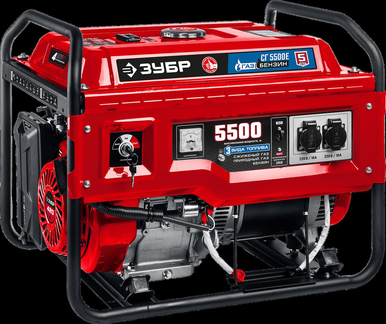 СГ-5500Е генератор гибридный (бензин / газ) с электростартером, 5500 Вт, ЗУБР