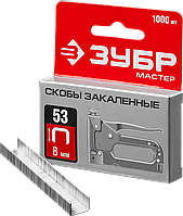 ЗУБР 6 мм скобы для степлера тонкие тип 53, 1000 шт 8, фото 1