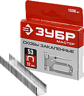 ЗУБР 6 мм скобы для степлера тонкие тип 53, 1000 шт 12, фото 1