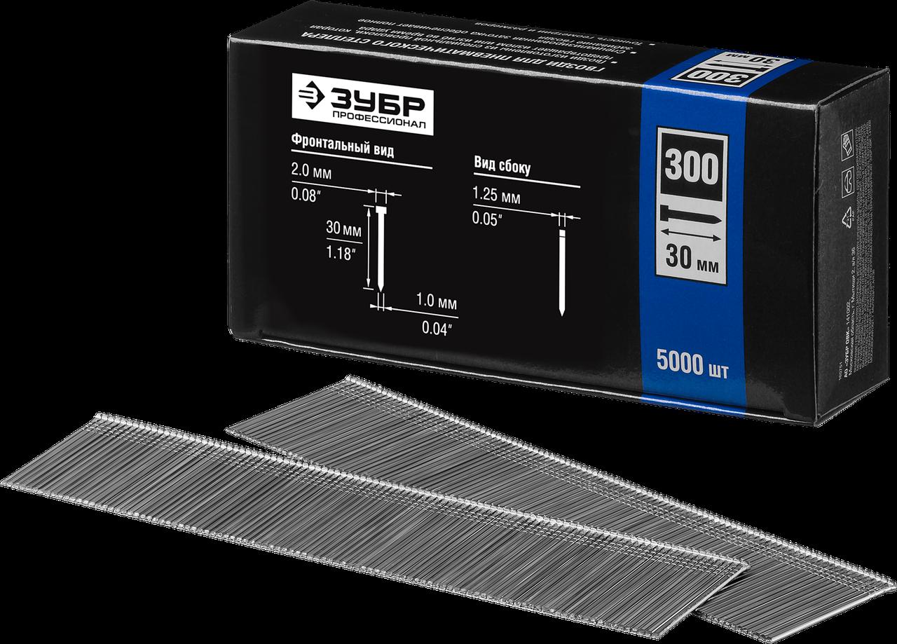 ЗУБР 20 мм гвозди для нейлера тип 300, 5000 шт 30