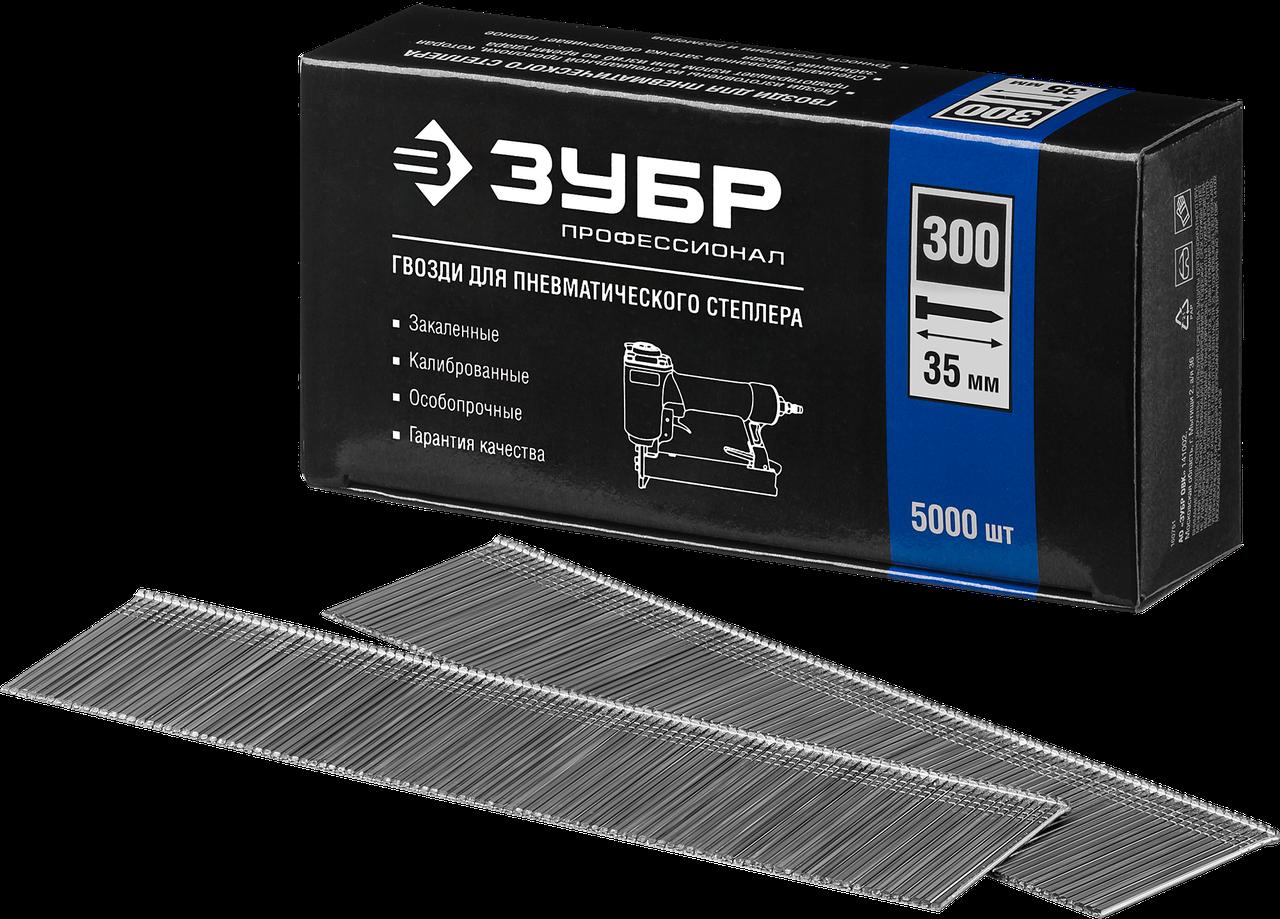 ЗУБР 20 мм гвозди для нейлера тип 300, 5000 шт 35
