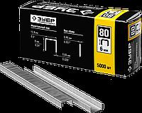 ЗУБР 6  мм скобы для степлера тонкие широкие тип 80, 5000 шт, фото 1