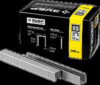 ЗУБР 6  мм скобы для степлера тонкие широкие тип 80, 5000 шт 12, фото 1
