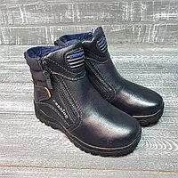 Ботинки зимние (классика, на двух замочках)