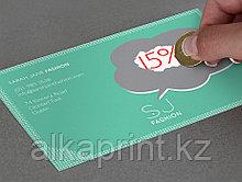 Нанесение скретч слоя в Алматы.Изготовление скретч карт.