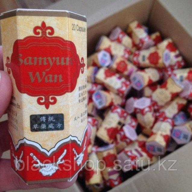Капсулы для набора веса Samyun Wan - фото 1
