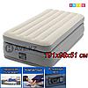 Односпальный надувной матрас, Intex 64162  Dura-Beam PLUS Prime Comfort, размер 191х99х51 см