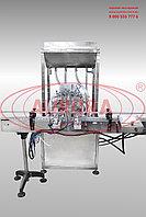 Завод АВРОРА Линия розлива, укупорки и этикетировки «МАСТЕР» для упаковки санитайзеров в плоские флаконы