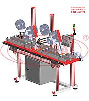 Завод АВРОРА Линия этикетировки пищевых лотков и контейнеров АЭ-5