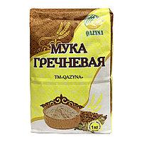 Qazyna. Мука гречневая, 1000 гр