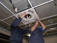 Система вентиляции и кондициционирования