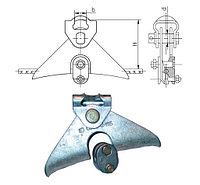 Зажим поддерживающий ПГ-2-11А