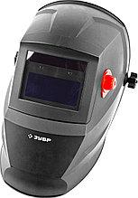 Маска сварщика с автоматическим светофильтром, сменные Li батареи, затемнение 4/9-13