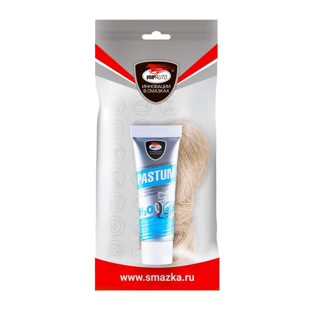 Pastum H2O паста для уплотнения резьбовых соединений сантехнического оборудования,  набор 25г. туба