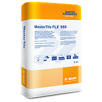 Водостойкая эластичная затирка для швов MasterTile FLX 555
