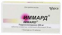 Иммард 200 мг таб №30