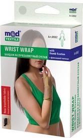Бандаж на лучезапястный сустав с фиксацией пальца модель 8552 размер L/XL  Med textile
