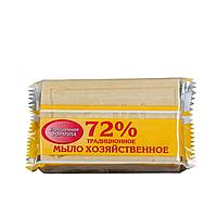 Мыло хозяйственное, 72%, 150 гр,Россия