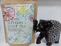 Цейлонский чай Ceylon luxe tea