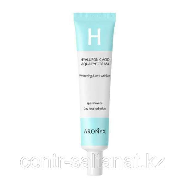 Увлажняющий крем для кожи вокруг глаз с гиалуроновой кислотой ARONYX 40 ml
