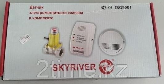 """Сигнализаторы утечки газа с электромагнитным клапаном 1"""" два датчика"""