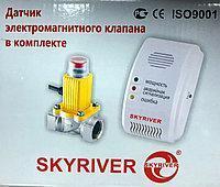 """Сигнализаторы утечки газа с электромагнитным клапаном 1/2"""" d20, фото 1"""