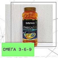 Рыбий жир Омега-3-6-9 Shiffa Home Aksu Vital в капсулах