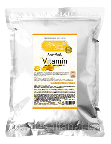 Альгинатная маска для лица с витаминами 0,5 кг  Medi Flower