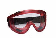 Очки GS 550 красный