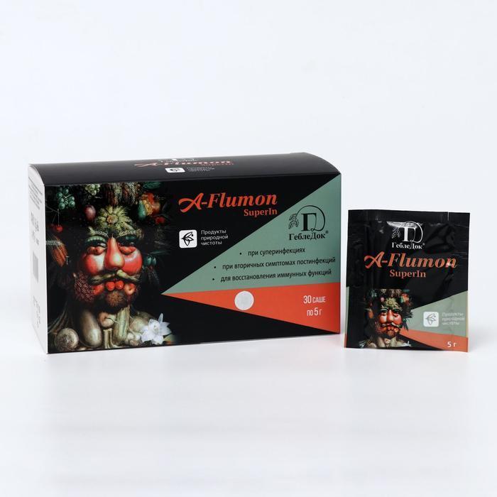 Концентрат пищевой A-Flumon SuperIn на основе растительного сырья, для иммунитета, 30 саше-пакетов по 5 г