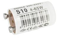 Стартер S10 (4-65W) белый