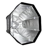 Октобокс Godox SB-UE120, 120см, Bowens, Быстроскладной, фото 1