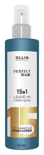 Ollin Professional Несмываемый крем-спрей - 15 в 1 - 250мл