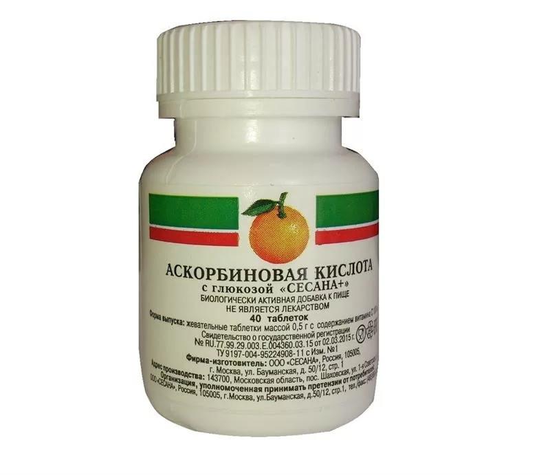 Аскорбиновая кислота с глюкозой «Сесана+», 40 штук по 0,5 г