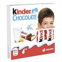 Шоколад молочный 50гр Kinder с молочной начинкой (4 штуки в упаковке)